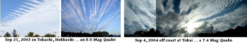 【科学/Science】齐塔人之声:地震云 - sunlint - ZETATALK