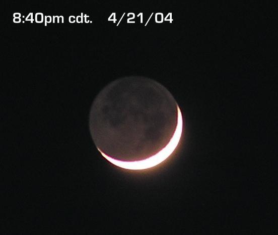 то луны: