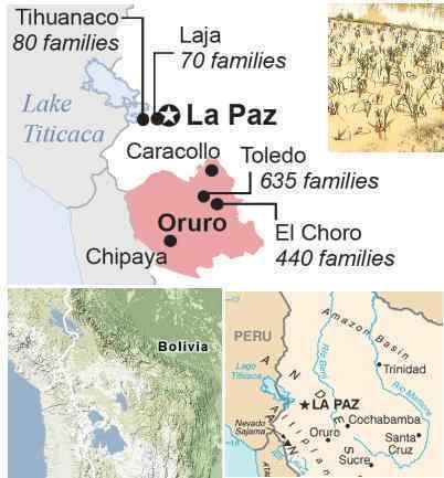 Сейсмоактивность в Боливии 04fe001